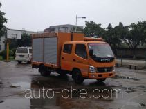 Foton BJ5049XXH-AD breakdown vehicle