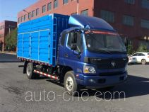 Foton BJ5099TWJ-A1 sewage suction truck with solid and wet waste separation