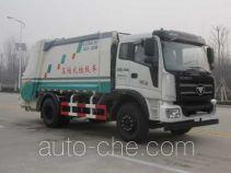 Foton BJ5165ZYS-1 garbage compactor truck