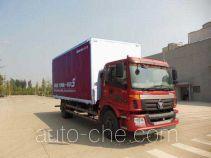 Foton BJ5169XXY-F2 box van truck