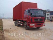 Foton Forland BJ5202V6PEC-3 фургон (автофургон)