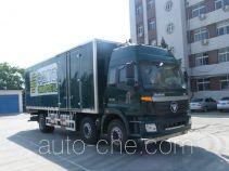 Foton Auman BJ5202XYZ-XB почтовый автомобиль