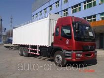 Foton Auman BJ5251VLCJP-1 soft top box van truck