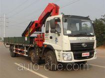 Foton BJ5252JSQ-G1 truck mounted loader crane