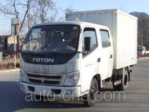 BAIC BAW BJ5815WX low-speed cargo van truck