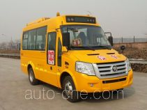 Foton BJ6580S2MDB primary school bus