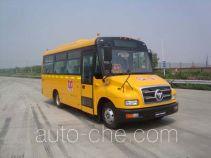 Foton BJ6680S6MFB школьный автобус для начальной школы