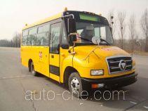 Foton BJ6680S6MFB-1 школьный автобус для дошкольных учреждений
