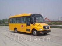 Foton BJ6730S6MFB школьный автобус для начальной школы