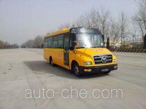 Foton BJ6730S6MFB-1 школьный автобус для дошкольных учреждений