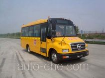 Foton BJ6780S7LCB primary school bus