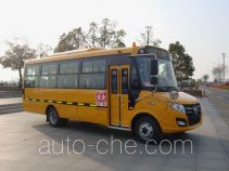 Foton BJ6781S7MEB primary school bus