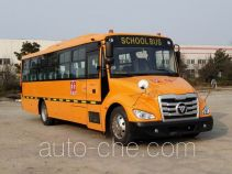 Foton BJ6990S8MFB primary school bus