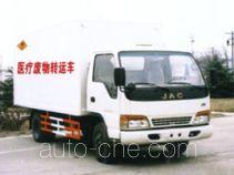 Kaite BKC5045XLJ waste truck