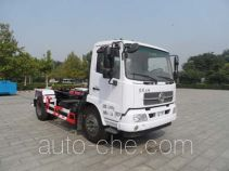 Yajie BQJ5121ZXXDS detachable body garbage truck