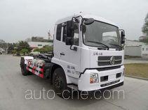 Yajie BQJ5160ZXXDL detachable body garbage truck
