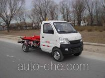 Chiyuan BSP5020ZXX detachable body garbage truck