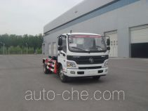 Chiyuan BSP5080ZXX detachable body garbage truck