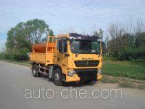 Chiyuan BSP5163TCX snow remover truck