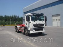 Chiyuan BSP5250ZXX detachable body garbage truck