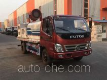 Zhongyan BSZ5087TDYC5 dust suppression truck