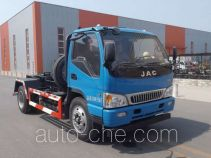 Zhongyan BSZ5106ZXXC6 detachable body garbage truck
