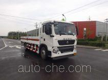 中燕牌BSZ5160TQPLYW型气瓶运输车