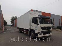 Zhongyan BSZ5164XYKC5 wing van truck