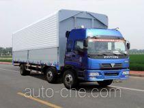 Zhongyan BSZ5240XYK wing van truck