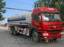 Zhongyan BSZ5250GSSC41 sprinkler machine (water tank truck)