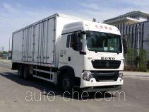 Zhongyan BSZ5250JJHXYW weight testing truck