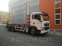 Zhongyan BSZ5254ZXXC5 detachable body garbage truck