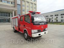 Yinhe BX5080GXFSG30/DF fire tank truck