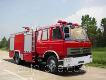 Yinhe BX5120TXFFE23B dry carbon dioxide combined fire engine