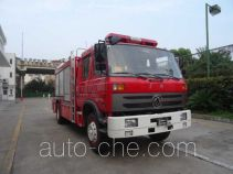 Yinhe BX5120TXFJY162/D41 пожарный аварийно-спасательный автомобиль