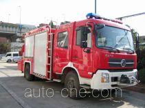 Yinhe BX5130TXFJY119 пожарный аварийно-спасательный автомобиль