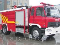 Yinhe BX5140TXFGF30B dry powder tender