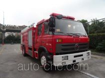 Yinhe BX5150GXFPM60/D4 foam fire engine