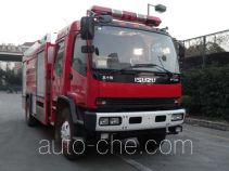 Yinhe BX5160GXFAP50/W4B class A foam fire engine
