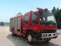 Yinhe BX5160GXFPM60/W4 foam fire engine