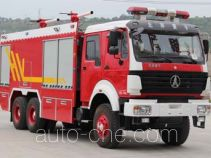 Yinhe BX5230TXFGF50B dry powder tender