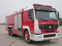 Yinhe BX5230TXFGF60/HW dry powder tender