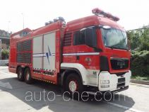 Yinhe BX5250TXFZM550/M lighting fire truck