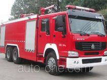 Yinhe BX5260TXFGL100HW dry water combined fire engine