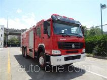 Yinhe BX5260TXFGP100/HW4 dry powder and foam combined fire engine