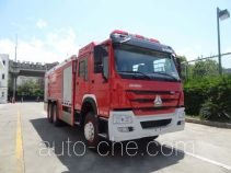 Yinhe BX5270GXFPM120/HW4 foam fire engine