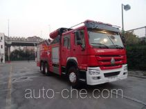 Yinhe BX5270TXFHX80/HW4 chemical decontamination fire engine