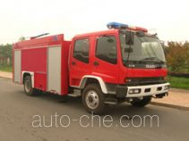 Haichao BXF5152GXFPM50 foam fire engine