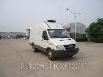 Bingxiong BXL5048XLC2 refrigerated truck