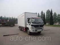 Bingxiong BXL5085XBW insulated box van truck